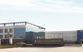 江苏必威体育登陆必威体育亚洲品牌实业有限责任公司